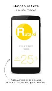 Rutaxi.Online - náhled