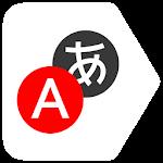 Yandex.Translate 2.1.1 Apk