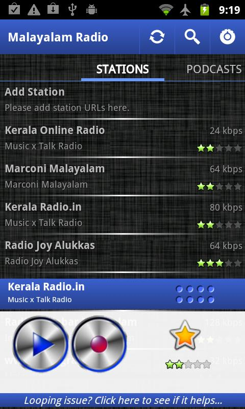 Malayalam Radio- screenshot