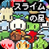 スライムの星 -ドット絵の無料放置育成ゲーム-