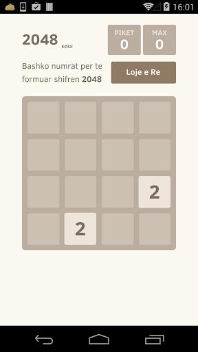 Loja 2048