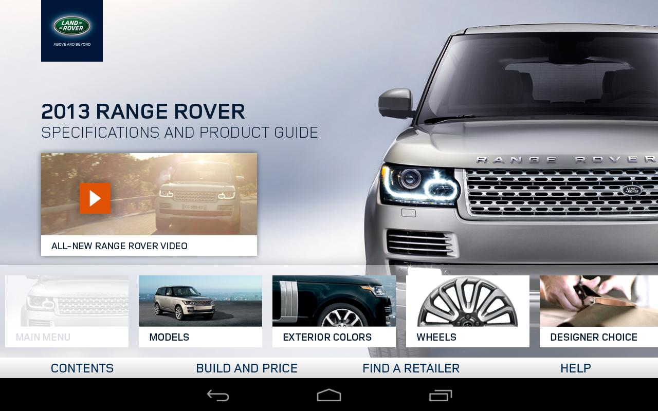 2013 Range Rover Spec Guide- screenshot