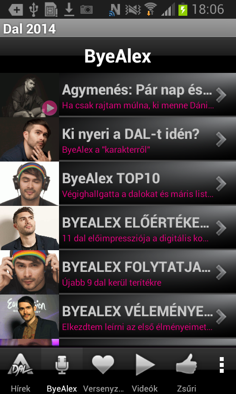 A Dal 2014 - screenshot