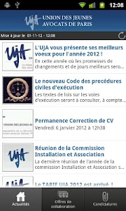 UJA Paris screenshot 0