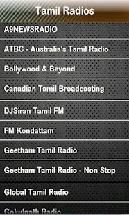 Tamil Radio Tamil Radios - screenshot thumbnail