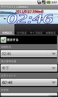 Screenshot of DigiClocKun(Demo.) Widget