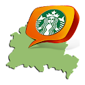 Berlin Starbucks + logo