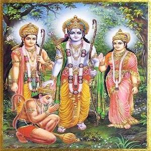 Image result for రామరక్షా స్తోత్రం