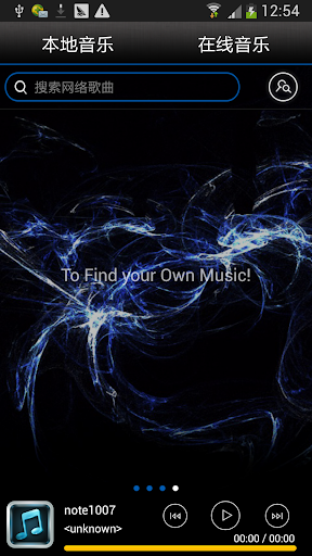 【免費音樂App】MAX音樂播放器-APP點子