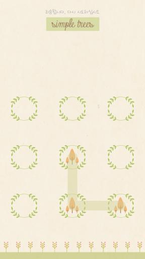 Simple Tree protector theme