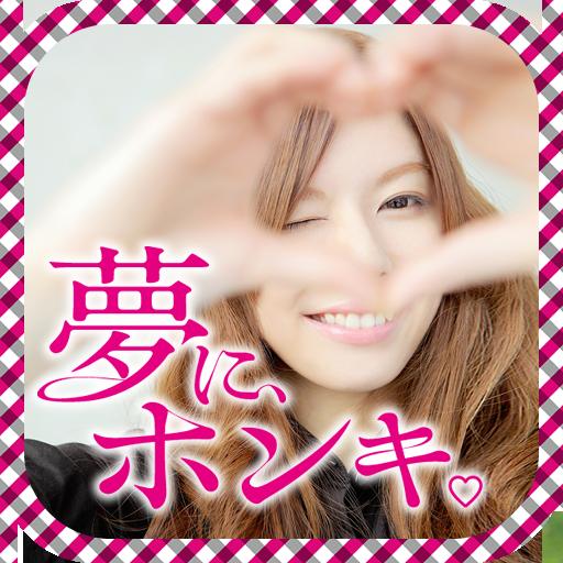 専門学校 岡山ビューティモード 教育 App LOGO-硬是要APP
