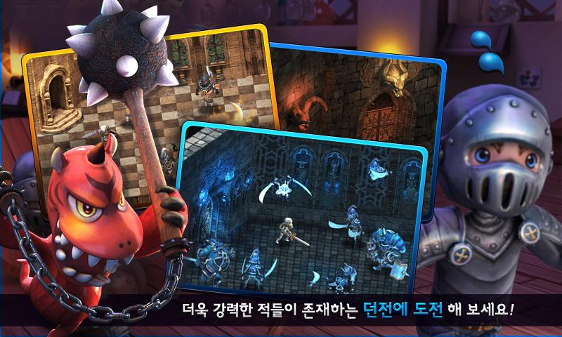 에페스킹덤- screenshot