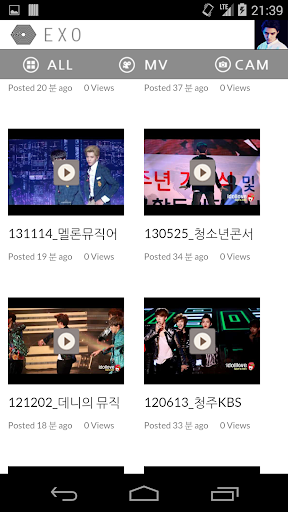 엑소 레이 직캠 뮤직비디오 EXO LAY