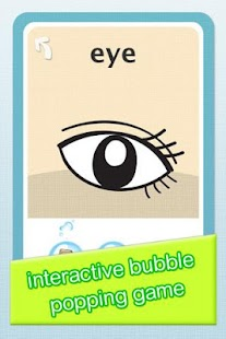 Bubble Popper 4:Baby Flashcard - screenshot thumbnail
