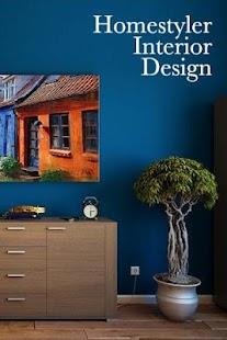 美家室內設計