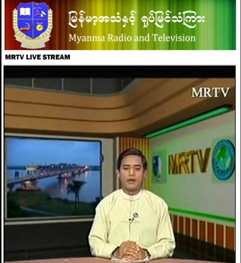 MRTV-Live - screenshot