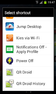 Notifications Off [Root]- screenshot thumbnail