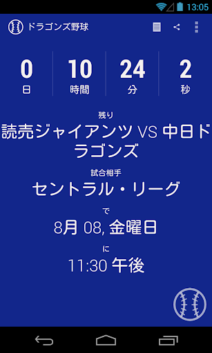 ウェザーニュースタッチ - Google Play の Android アプリ