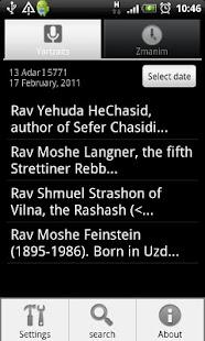 YahrtzeitZmanim- screenshot thumbnail