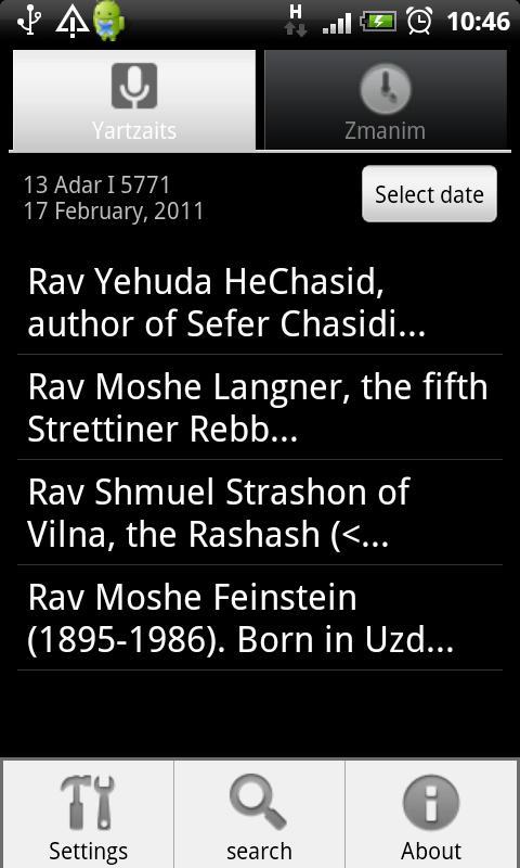 YahrtzeitZmanim- screenshot
