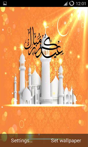 Eid Mubarak Live Wallpapers