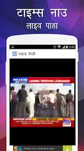 Marathi News Maharashtra Times - screenshot thumbnail