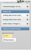 Screenshot of IZJZV