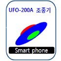UFO-200A 조종기 logo
