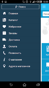 Voil.ru screenshot 1
