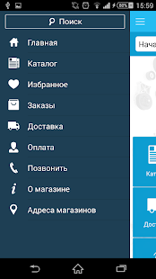 Voil.ru- screenshot thumbnail