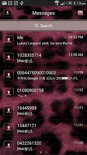 핑크 호피 Go sms 테마