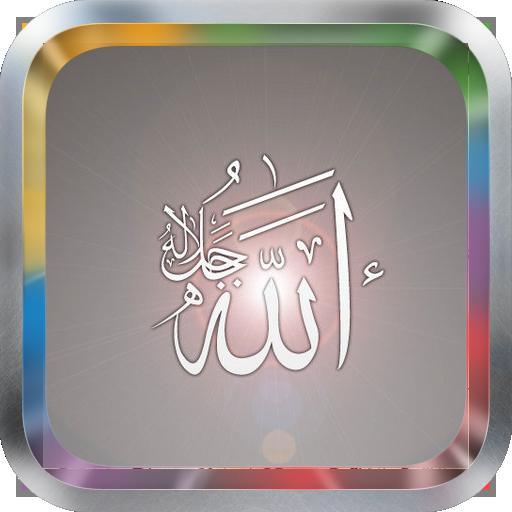 10 Surah Terjemahan al-Quran
