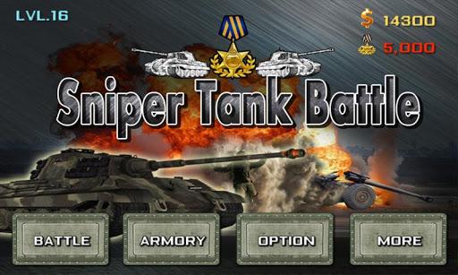 狙击手的坦克战