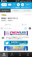 Screenshot of radiko.jp for Android