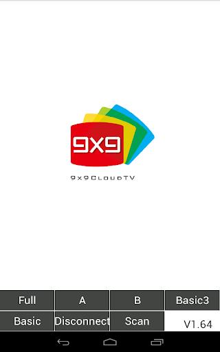 9x9 Remote