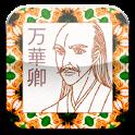 Lord Mange – Kaleidoscope Cam logo