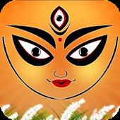 Maata K Bhajan