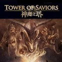 神魔之塔 攻略 Tower of Saviors icon