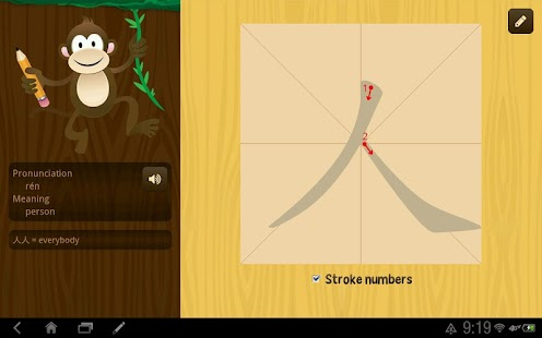 Monkey Write ★ Learn Chinese- screenshot thumbnail