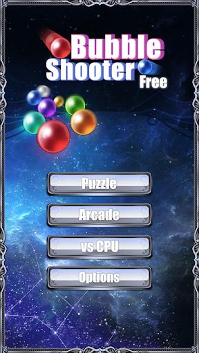 泡泡龙游戏- 免费版