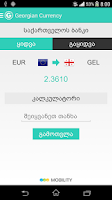 Screenshot of Georgian Currency