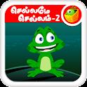 Tamil Nursery Rhymes-Video 02
