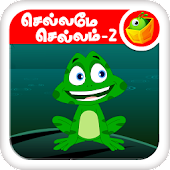 Tamil Nursery Rhymes-Video 02
