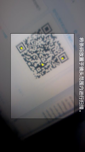 easy simple QR Code