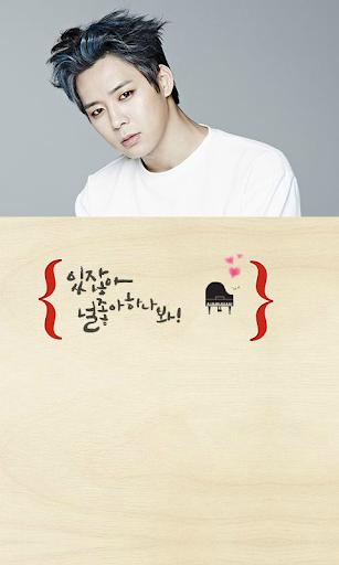 JYJ Yoochun Wallpaper -KPOP 15