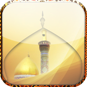 Salat Prayer Time Alarm