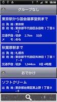 Screenshot of Tottoku?Route