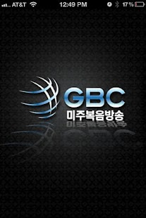 GBC Mobile- screenshot thumbnail