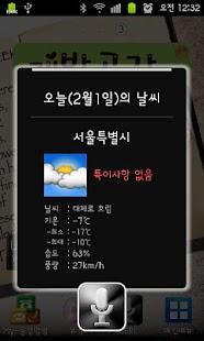 Seri [판매 중지!=>Seri2를 이용해주세요] - screenshot thumbnail