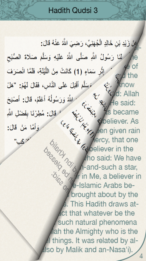 Hadith Qudsi Arabic & English- screenshot